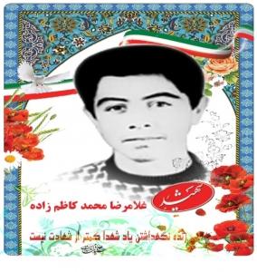 غلامرضا محمد کاظم زاده