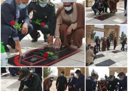 غبارروبی گلزاری شهدای شهر باخرز