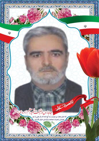 جانباز حسینی